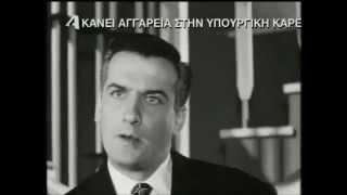 Αλέκος Αλεξανδράκης '' Ελα Λάκη μου, έλα παιδί μου''