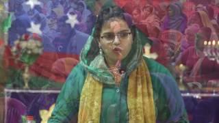 Mrs Abhilasha Lal