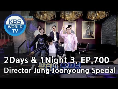Xxx Mp4 2Days Amp 1Night Season3 Director Jung Joonyoung Special ENG THA 2018 06 10 3gp Sex