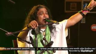 Dhaka international folk fest 2016, amay mosjid mondire by Baul Shafi Mondol