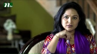 Bangla Natok Pagla Hawar Din l Nadia, Mili, Selim I Episode 04 l Drama & Telefilm
