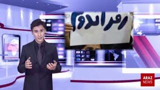 Araz News English - news and analysis - 17.02.2018