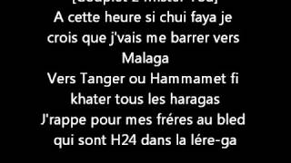 Balti feat Mister You 'baltigataga' (erakh le) [Paroles/ Lyrics]