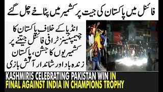 Kashmiris Celebrating Pakistan Win in Final Against India in Champions Trophy