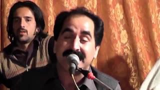 Saqiya Botol Khol Shakeel Awan.