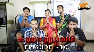Sukhanubavam Epi 10 | Reply to comments | Madras Central