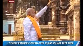 PM Modi visits Odisha's famous Lingaaraj Temple