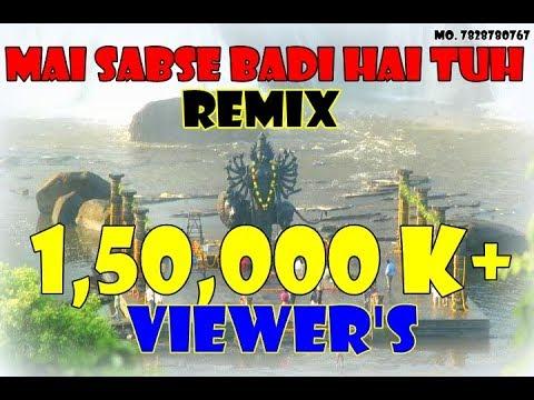 Xxx Mp4 Mai Sabse Badi Hai Tu Remix Dj INDRAJEET JBP Riza Khan Bali Thakre Navratri Special 3gp Sex