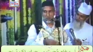 URDU NAAT( Tera Manghta Na Dar Ba Dar Jaye)ABDUL SATTAR NIAZI.BY Visaal