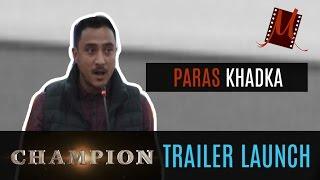 Paras Khadka |  Champion Trailer Release | Nepali New Movie 2016