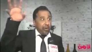 الشاب خالد يسخر و يستهزء من نوال الزغبي و من فريد غنام