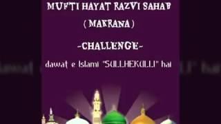 Dawat E Islami Sullhekulli Hai By Khalifa E Mufti E Aazam Rajestan Mufti Hayat Razvi