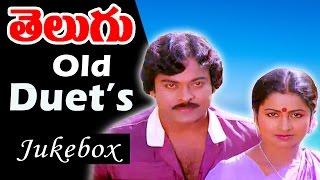 Non Stop Telugu Old Duet Back 2 Back Video Songs Jukebox || Jukebox