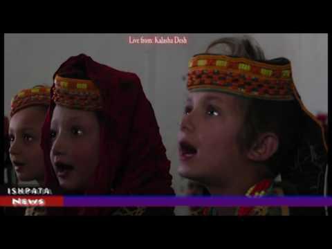 Xxx Mp4 UNESCO And Norwegian Delegation Visited Kalasha Valleys 3gp Sex