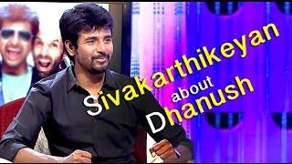 Actor Sivakarthikeyan About Dhanush