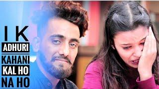 Kal Ho Na Ho ll Suraj shukla Neha ll Singh's Unplugged Cover | Sonu Nigam | Shah Rukh Khan
