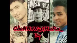 CHoNNoW CHaRa Official Track By HiGH TeMpERaTuRe CReW