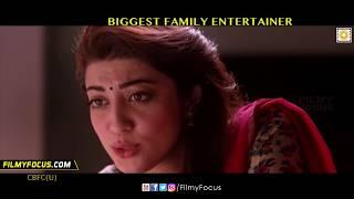 Brahmotsavam Trailer || Mahesh Babu, Samantha, Kajal - Filmyfocus.com