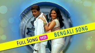 E Moner Asha (Full Song ) | Greftar Movie | Prasenjit | Swastika | Bengali Movie Song