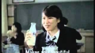 Japanese Milk Commercial