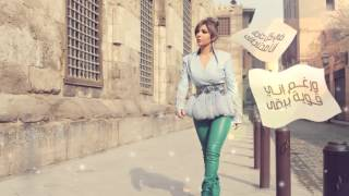 Assala   Soaal Basit    آصالة   سؤال بسيط  LYRICS   YouTube