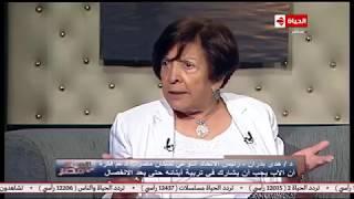 الحياة في مصر | رئيس اتحاد نساء مصر: مصر ليست الدولة الأولى عالميا في نسب الطلاق