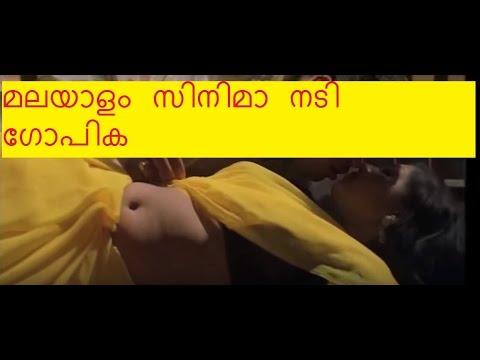 Xxx Mp4 മലയാളം സിനിമ നടി ഗോപിക Malayalam Actress Gopika Hot Naval And Kiss In Slow Motion 3gp Sex