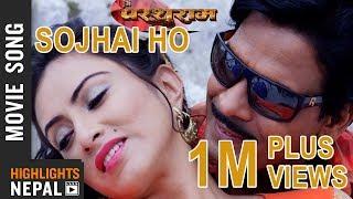 SOJHAI HO | New Nepali Movie Jai Parshuram Song 2016 Ft. Nisha Adhikari, Biraj Bhatta 4K