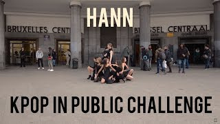 [KPOP IN PUBLIC CHALLENGE] (G)I-DLE((여자)아이들) _ HANN (Alone)(한(一)) - Dance cover by Move Nation