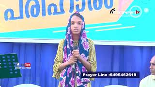 Gospel Meeting   Cherthala   Day 3   Jesus Is The Answer   Manna Television