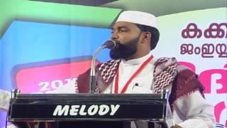 kabeer baqavi new speech 25/1/2017