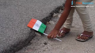 Tricolor Tirangaa | A Heart Touching Patriotic Short Movie | Independence Special | Rajasthan Films
