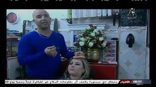 فؤاد خراز من القليعة ... إبداع 2016 في التجميل ، الحلافة و المكياج