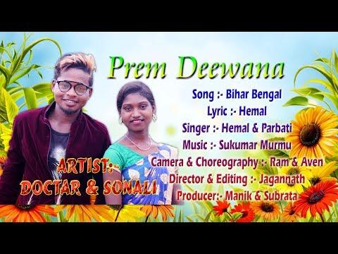 Xxx Mp4 New Santali Video 2018 Album Pren Deewana Song Bihar Bengal 3gp Sex