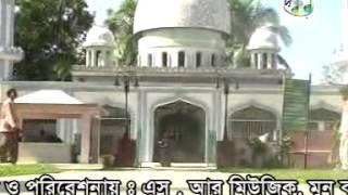Sureshwari Baba Jaan'er Ami Ki Korbo Tarif (Shah Alam Sarkar) Sureshwari Song
