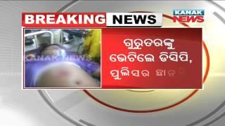 One Injured In Cuttack Firing