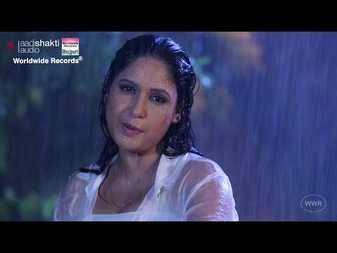 Bhigi Barsaat Me - BHOJPURI HOT SONG   BARSAAT