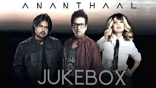 Ananthaal Jukebox | Clinton Cerejo & Ananthaal | Pop