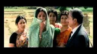 Ajab Prem Ebong... Trailer