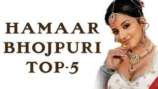 Hamaar Bhojpuri Top 5 Videos - Best Bhojpuri Hits