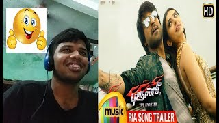 Ria Full Video-Bruce Lee The Fighter Ram Charan & Rakul Preet Singh Reaction(GREAT)