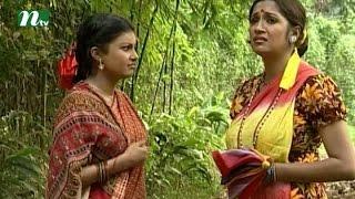 Bangla Natok - Ronger Manush | Episode 24 | A T M Shamsuzzaman, Bonna Mirza, Salauddin Lavlu l Drama