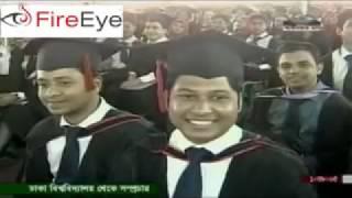 দারুন, ফাটাফাটি বক্তব্য রাষ্ট্রপতি মো. আবদুল হামিদ এরBangladeshi president