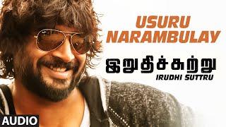 Usuru Narambulay Full Song (Audio) ||