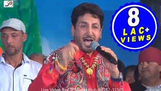 Chad Channa | Bapu Lal Badshah Ji Mela 2015 | Gurdas Maan | Nakodar Mela 2015 | Punjabi Live Program