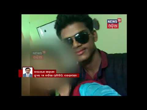 Xxx Mp4 Nude Video Of College Girl Goes Viral In Kendrapara News18 Odia 3gp Sex
