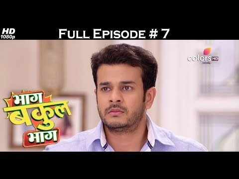 Bhaag Bakool Bhaag - 23rd May 2017 - भाग बकुल भाग - Full Episode