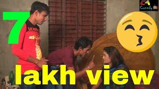 নিজের বউ কে কেন অন্যের কাছে দিলো এই স্বামী /chikon ali new comedy skit/1 KISS 1 LAKH/দেখুন
