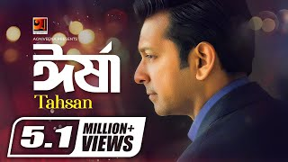 Bangla Song | Irsha | by Tahsan | Album Kothopokothon | ☢☢ EXCLUSIVE ☢☢