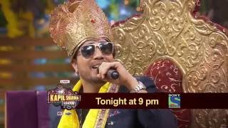 The Kapil Sharma Show  | Mika Singh | Chris Gayel Full On Masti | Must Watch